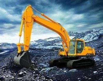 新疆两煤矿建设项目获批 总投资21.99亿元