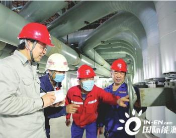 山西省重点工程国信保德煤电机组调试工作已进入紧张冲刺阶段