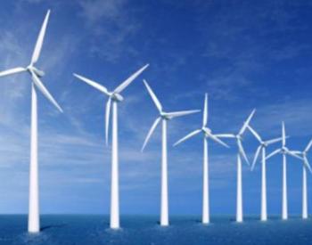 招标丨单机不低于3.0MW,龙源电力发起218MW<em>风电</em>机组采购招标!