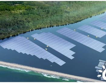 中国能建山西院总承包建设新加坡腾格水库60兆瓦水上光伏项目开工