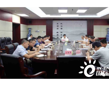 湖南省生态环境厅再动员再部署 加快推进<em>长江保护修复</em>攻坚战八大专项行动