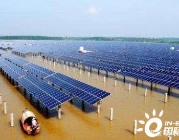 上可发电,下可养鱼,一种新型能源光伏发电项目