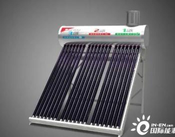 <em>太阳能</em>热水器的优缺点有哪些