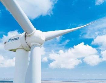 国内风电整机巨头漏缴税款被通报!罚款11.12万元!
