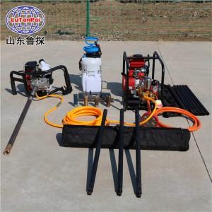 BXZ-1型单人背包钻机价格便携式浅层取样钻机能打多少米