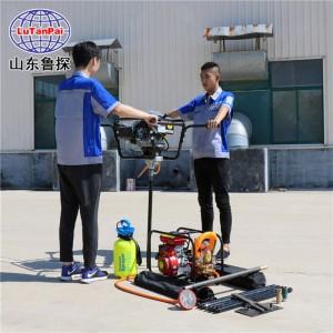 BXZ-2型双人背包钻机 便携式岩芯钻机厂家 小型地质勘查钻