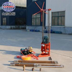 QZ-2A型三相电轻便取样钻机 小型地质勘探钻机价格