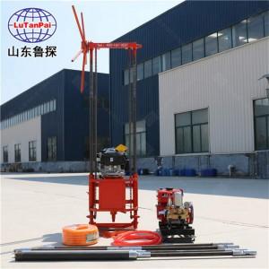 QZ-2B型汽油机轻便取样钻机 便携式岩芯取样设备