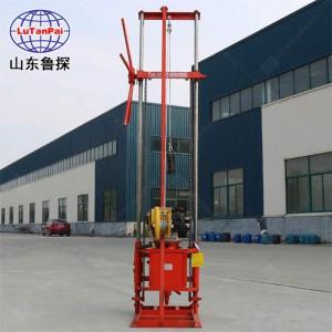卷扬机好提钻的岩心钻取机 QZ-2CS小型地质勘探钻机