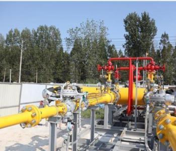 武汉天然气最远调压站即将正式投用,这个片区用户用气将更有保障