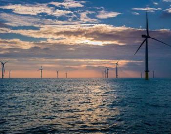 中标丨400MW!远景能源中标<em>华能</em>海上风电项目,中标价27.99亿元