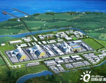 华能首个控股建设大型压水堆项目获国家核准