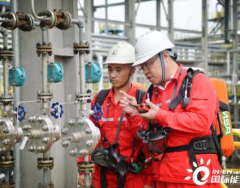 """中国石化西南油气分公司超额完成""""十三五""""勘探任务"""