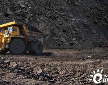 分化的煤炭市场:进口煤价跌至3年来新低 国内煤价一涨再涨