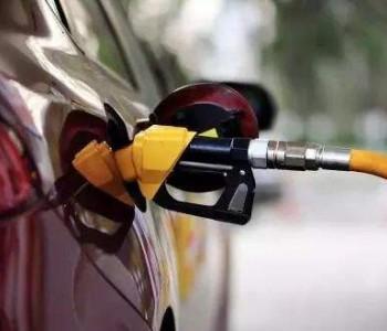 国内成品油未及调价分界线 4日或将迎年内第11次搁浅