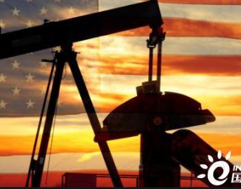 怀廷<em>石油</em>公司摆脱破产困境