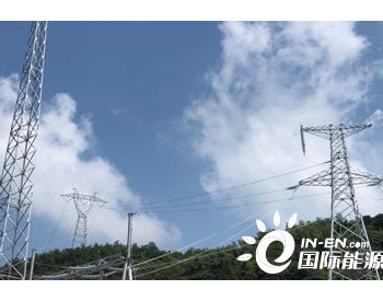 130MW!国电投江西万安<em>高山嶂风电</em>外送输变电工程顺利投运