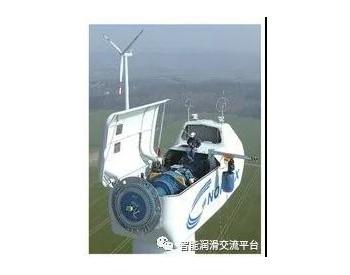 风电油品智能维保