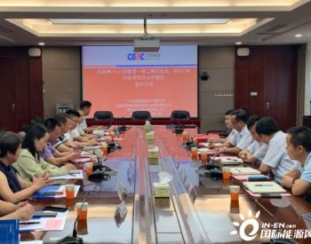 广州发展新能源股份有限公司在湖南新<em>签约</em>150MW<em>风电项目</em>