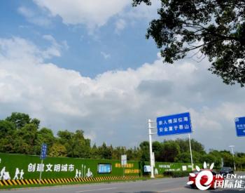 2020年今年以来,扬州市PM2.5均值降幅位列全江苏第二