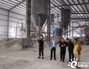 天津特材开展低温低压缺氧环境工业源<em>固废利用</em>关键技术及示范研究