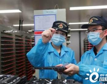 江西新余打造全球最大锂电池正极原料基地