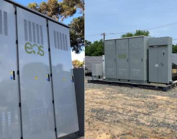Eos Energy Storage即将部署1.5GWh锌空气<em>电池储能项目</em>
