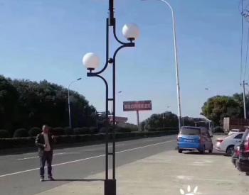 <em>太阳能</em>路灯的地基如何浇筑和注意事项