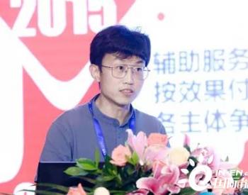 "CNESA王思:储能参与<em>电力</em>辅助服务市场需要一个""身份证"""