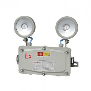 敏华应急照明防水防爆吸墙式双头应急照明灯