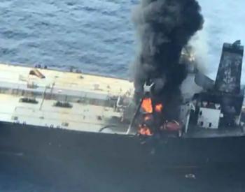 印度<em>油轮</em>爆炸起火!载27万吨石油 两艘军舰赶赴现场