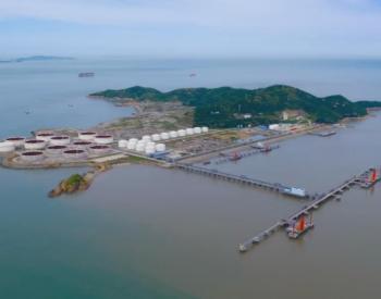 国际油气定价基准变革将如何重塑东北亚天然气市场