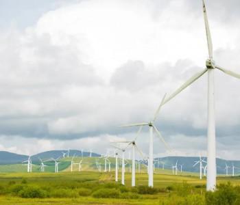 国际<em>能源</em>网-风电每日报,3分钟·纵览风电事!(9月4日)