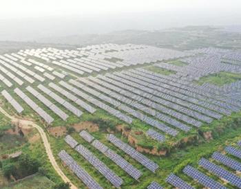 陕西渭南100兆瓦光伏领跑项目工程通过试运行