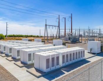 2.7GW电池储能系统!NextEra公司部署2024年要完成储能任务