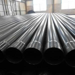 北京150*4mm热浸塑钢管价格热浸塑钢制电缆保护管套管