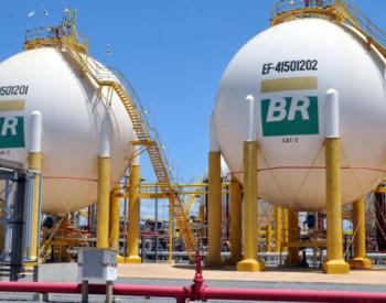 """巴西通过《新天然气法》向开放市场迈出""""极好一步"""""""