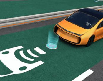 电动汽车<em>储能</em>系统(ESEV)将有助于满足不断增长的充电需求