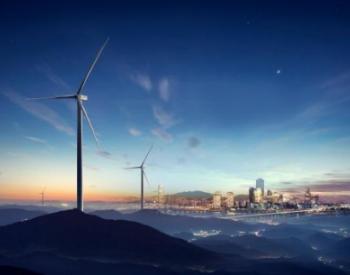 预计到2030年,沿海省份的海上风电目标接近60吉瓦