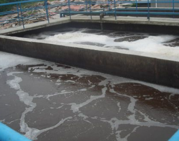 亚洲最大半地下式<em>污水</em>厂投运