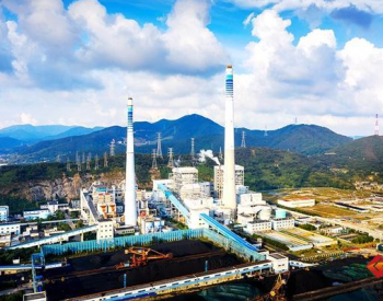 国家能源集团国华电力2020年<em>8月</em>完成<em>发电量</em>201亿千瓦时