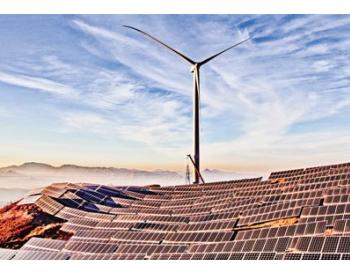 贵州金元与苏州协鑫<em>新能源</em>签署65万千瓦光伏项目合作协议