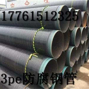 大口径聚乙烯3pe防腐钢管厂家-预制3pe防腐钢管