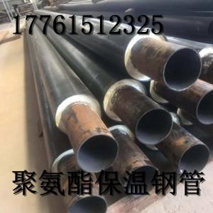 大口径聚氨酯保温钢管厂家-发泡聚氨酯保温钢管厂家