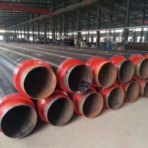 地埋发泡聚氨酯保温钢管厂家