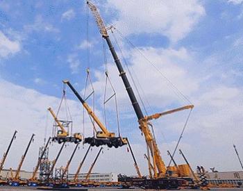 国内最大吨位风电动臂塔机问世