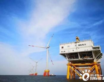 <em>海上</em>大容量风机单价或已破六仟:<em>海上</em>风机降价要开始了吗?