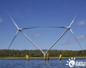 德国两<em>企业</em>合作开发的浮式<em>风电</em>设计进入真实水域模型试验阶段