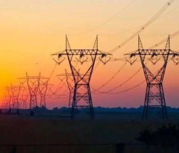 中东北非地区上半年电力项目合同额同比下降9.9%