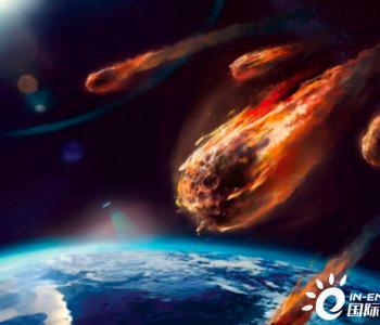 <em>能源</em>——从小行星上获取是否可能?